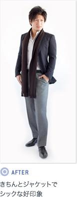○ GOOD!:きちんとジャケットで シックな好印象