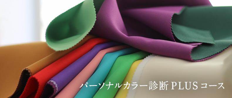 color0