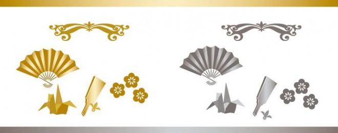 11650358 - japanese set
